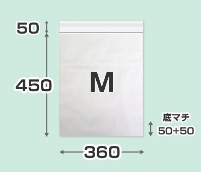 テープ付き宅配ビニール袋 Mサイズ