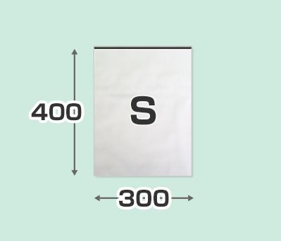 2重フィルム宅配ビニール袋 Sサイズ