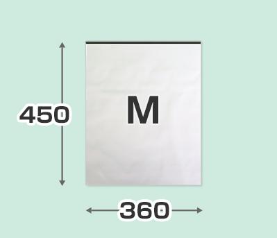 2重フィルム宅配ビニール袋 Mサイズ