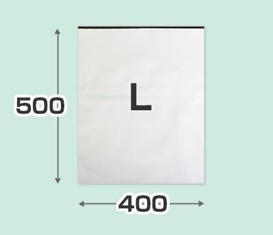 2重フィルム宅配ビニール袋 Lサイズ:のメイン画像