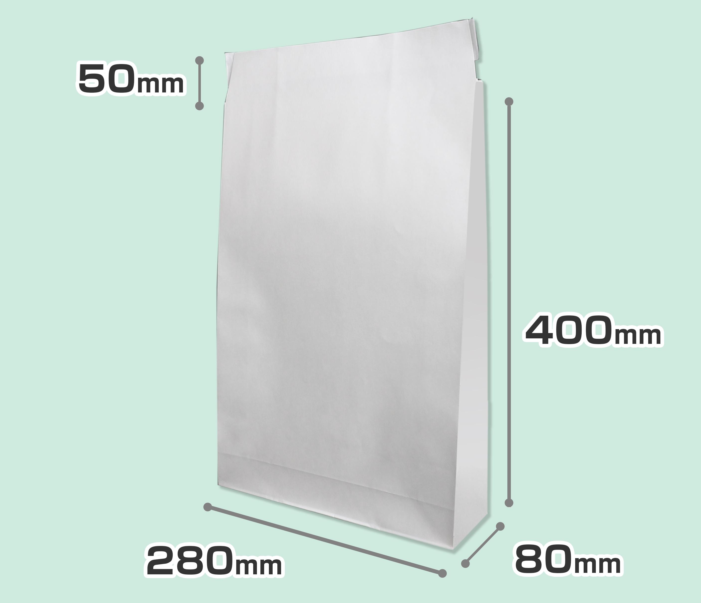 宅配紙袋(晒しクラフト) 中サイズ:のメイン画像