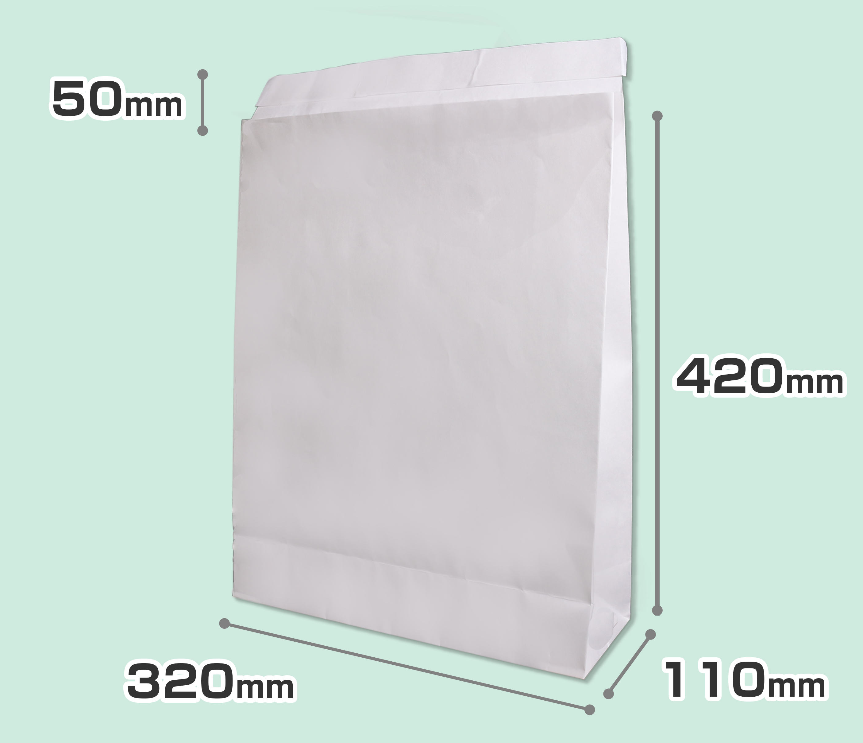 宅配紙袋(晒しクラフト) 大サイズ