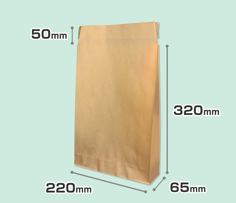 宅配紙袋(未晒しクラフト) 小サイズ