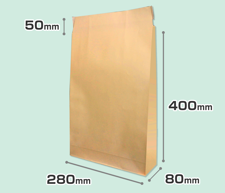 宅配紙袋(未晒しクラフト) 中サイズ