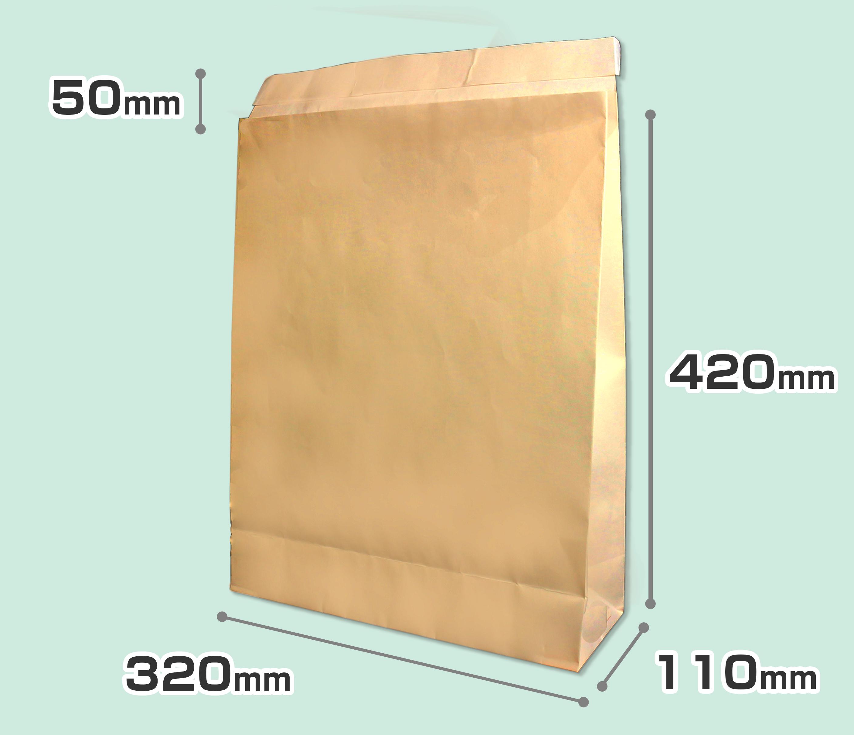 宅配紙袋(未晒しクラフト) 大サイズ