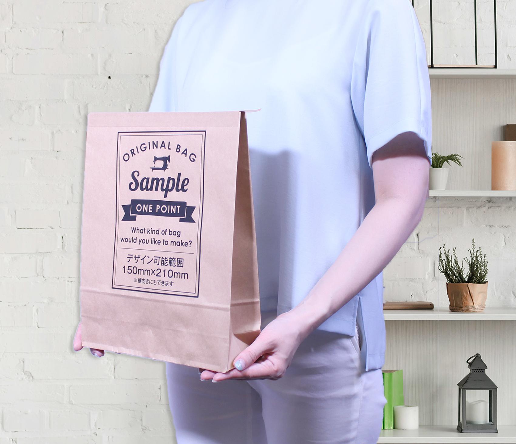 ワンポイント宅配紙袋(片艶晒クラフト)Sサイズのサンプルイメージ画像1