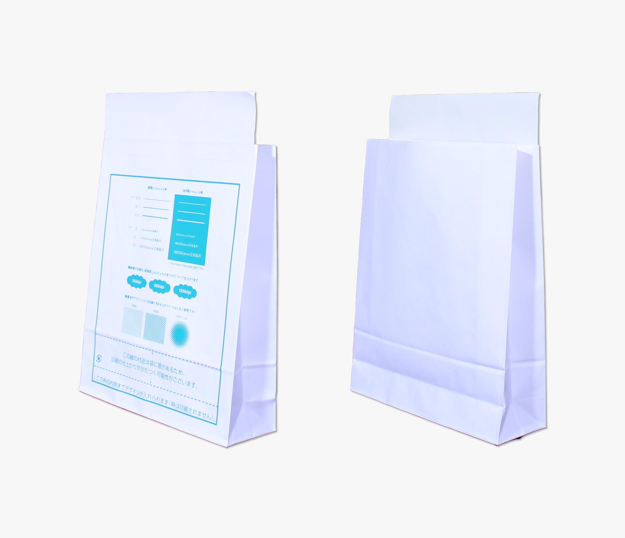 ワンポイント宅配紙袋(片艶晒クラフト)Sサイズのサンプルイメージ画像2