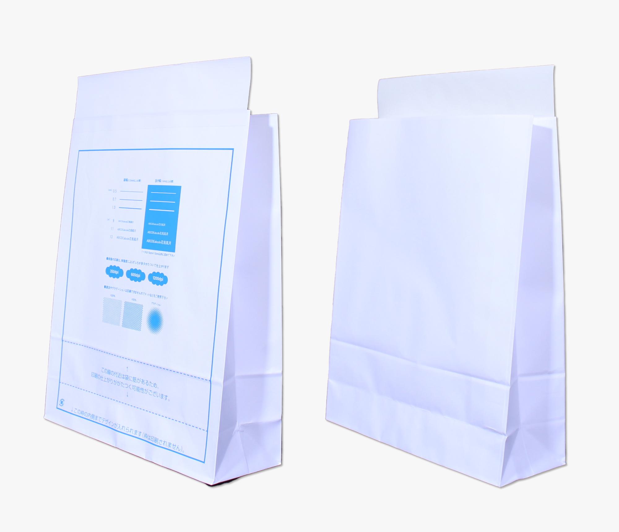 ワンポイント宅配紙袋(片艶晒クラフト)Mサイズのサンプルイメージ画像1