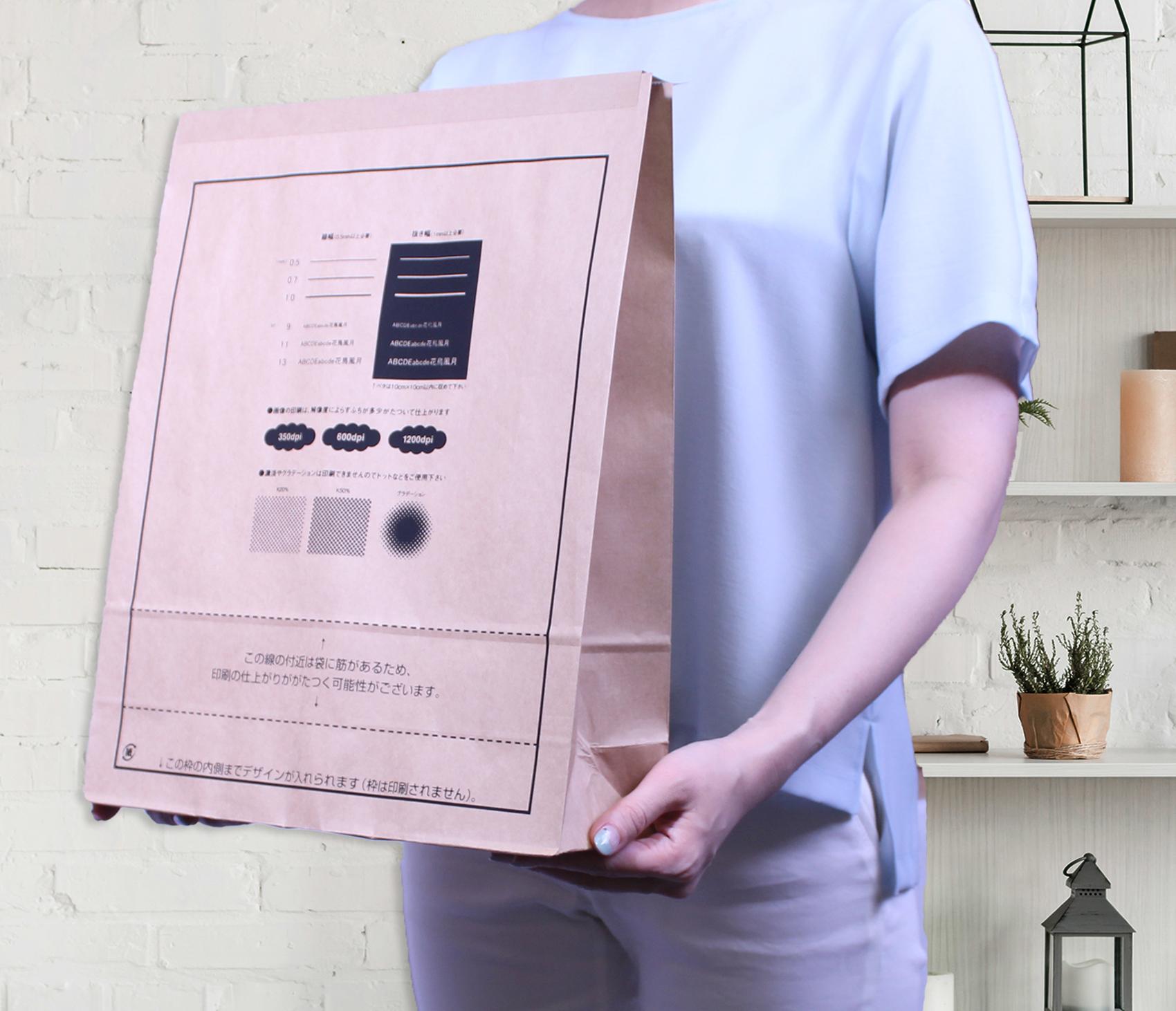 ワンポイント宅配紙袋(片艶晒クラフト)Mサイズのサンプルイメージ画像2