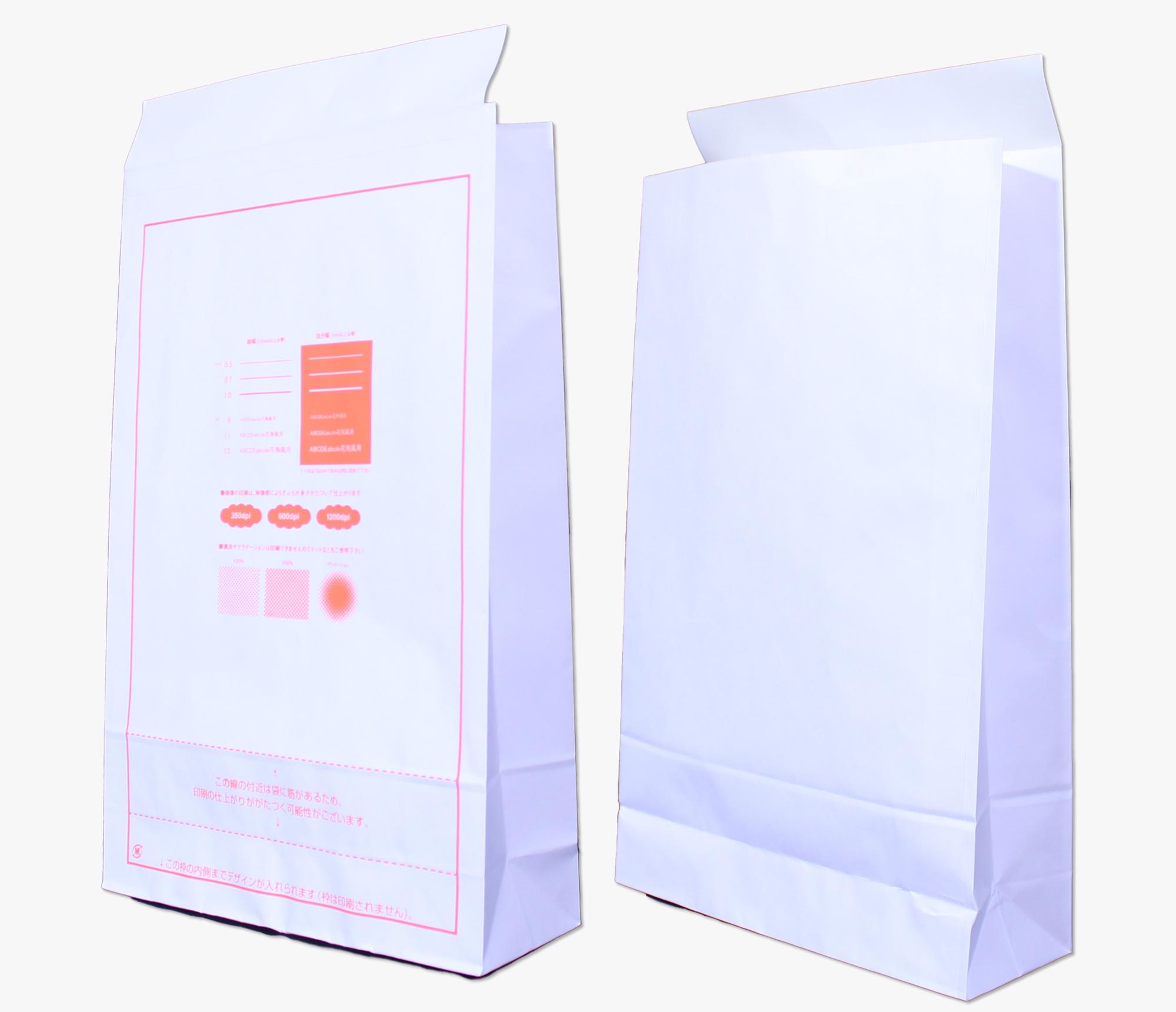 ワンポイント宅配紙袋(片艶晒クラフト)Lサイズのサンプルイメージ画像1