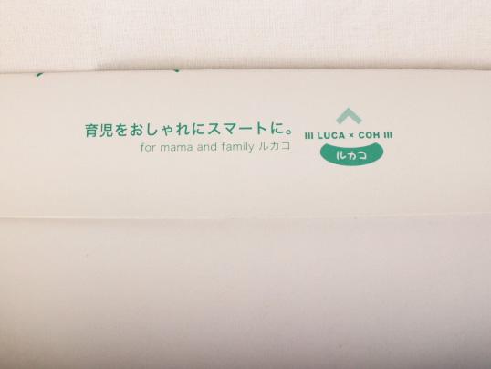 粘着テープで封入作業の効率アップ